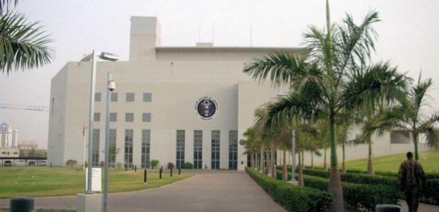 American visa application requirements US embassy Nigeria